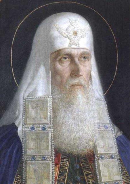 Патриаршество в россии реферат 7901